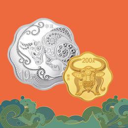 2021牛年梅花形金银币
