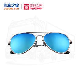 变形金刚 风尚太阳眼镜 防眩光防紫外线男驾驶眼镜