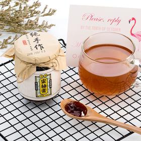 【古法蜜柚膏】福建平和 琯溪红心蜜柚 古法手工制作 清咽润喉
