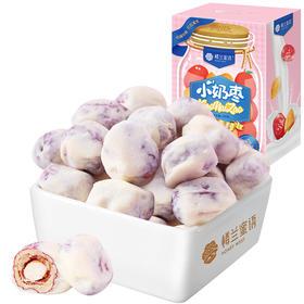 【150gx2盒】楼兰蜜语奶酪枣新疆红枣夹巴旦木网红奶枣夹心杏仁零食