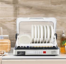 【1台顶3台 吃的安心用的放心】创维SKYWORTH餐具保洁柜26L 小身材大容量 耐高温好材质 保持碗碟干净无害