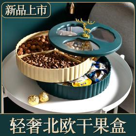 PDD-XQJJ201217新款家用客厅零食糖果干果麋鹿带盖收纳盒TZF
