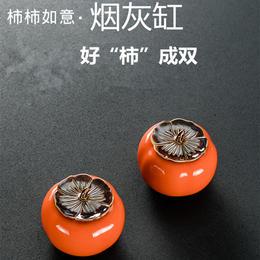 PDD-SYTC201217新款家用创意时尚个性实用带盖陶瓷烟灰缸TZF