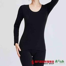 【全国包邮】鸭鸭女士秋冬季保暖内衣套装 黑色(72小时内发货)