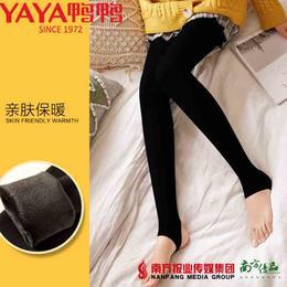 【全国包邮】鸭鸭舒适保暖修身打底裤(黑色)均码(72小时内发货)
