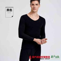 【全国包邮】鸭鸭男士秋冬季保暖内衣套装(黑色) (72小时内发货)
