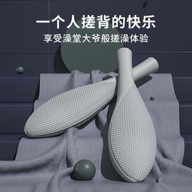 【震动按摩搓澡三合一】二十四度西硅胶洗澡刷 食用级别硅胶材质 磁吸扣设计 干净卫生