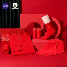 【预售7天发货!鸿运当头 万事顺意】NASA联名系列鸿运套装男女士本命年 大红结婚内衣套装  手感舒柔亲密贴合不刺激