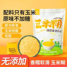 【会员秒杀】农道好物 | 低脂玉米糊 原汁原味 醇香可口 细腻顺滑 400g/袋