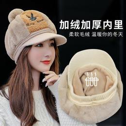 PDD-HRN201222新款韩版时尚可爱百搭毛绒保暖八角鸭舌帽TZF