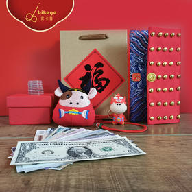 【牛年创意红包 财袋福袋】宾卡加2021年牛年财富袋 外币收藏红包 牛年香包 牛年钥匙扣 收藏财气和福气