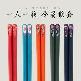 【春节大促!满15双以上即送赠品一份】日式合金筷子 家用高颜值  耐高温防霉防滑分餐一人一筷