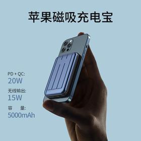Average+充电宝适用苹果12系列磁吸无线背夹电池充type-c移动电源大容量