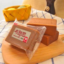 [优点布朗尼蛋糕] 精选好品质蛋糕  500g/箱