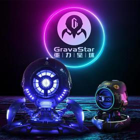 【360°立体环绕音效 随时随地享受音乐】GravaStar重力星球蓝牙音箱 精致细节 稳定无线传输
