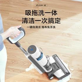 新品!TINECO添可洗地机家用手推智能干湿两用吸尘洗扫拖一体机