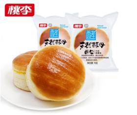 桃李天然酵母面包75g/袋