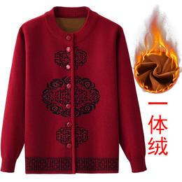 PDD-YZJH201225新款时尚优雅气质加绒针织开衫外套TZF