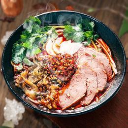 [水城羊肉粉]精磨米粉 原香肉汤 300g/袋 3袋/5袋两种规格可选