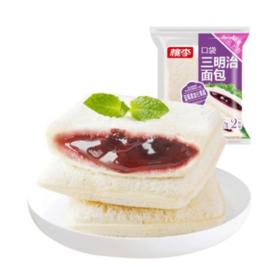 桃李口袋三明治面包(草莓)95g/袋