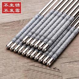 PDD-AMSHG201225新款家用304不锈钢防滑防烫不发霉筷子家庭装TZF