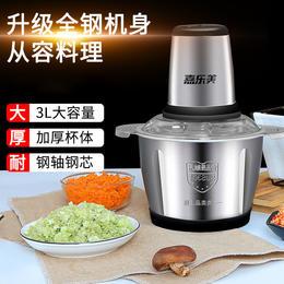 PDD-RSJ201226新款家用电动多功能不锈钢料理机TZF