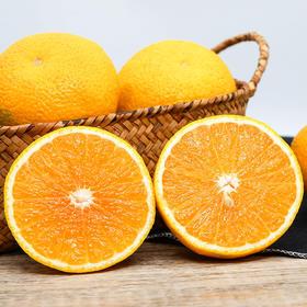 【一颗与众不同的柚子】漳州糖嫣柚 水润多汁 纯甜无酸 5斤装