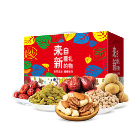 【西域果园】新疆礼盒礼盒2150g