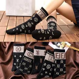 PDD-YRZZ201229新款潮流时尚气质字母高筒长袜TZF
