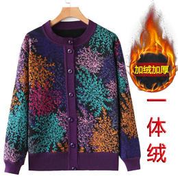 PDD-AYMN201229新款优雅气质圆领长袖加绒保暖印花开衫外套TZF