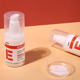 【滋润保湿】洁露雪维生素E润肤乳 柔嫩肌肤 细嫩肤质 改善肤色 淡化细纹 温和舒适 补充肌肤养分
