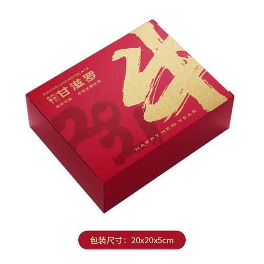 新年好物礼盒丨甘滋罗纯可可脂松露形巧克力—一鹿有你/牛牛烫金 节日送礼品 简装礼盒150g/盒(混合口味20-28颗左右) 商品图11