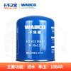 威伯科 干燥罐 蓝罐 商品缩略图0