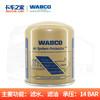 【节后发货】威伯科 干燥罐 金罐 商品缩略图0