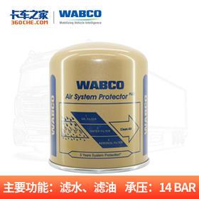 【节后发货】威伯科 干燥罐 金罐