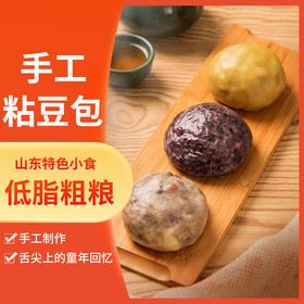 农道好物  粘豆包 低脂粗粮 豆香浓郁 软糯香甜 480g/袋