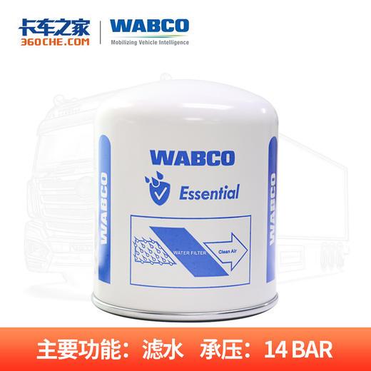 威伯科 干燥罐 白罐 商品图0