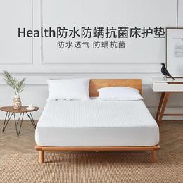 suprelle-防水防螨抗菌保护垫