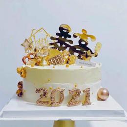 【2021】新年蛋糕·暴富2021(B款)