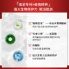 束水集修护液 商品缩略图3