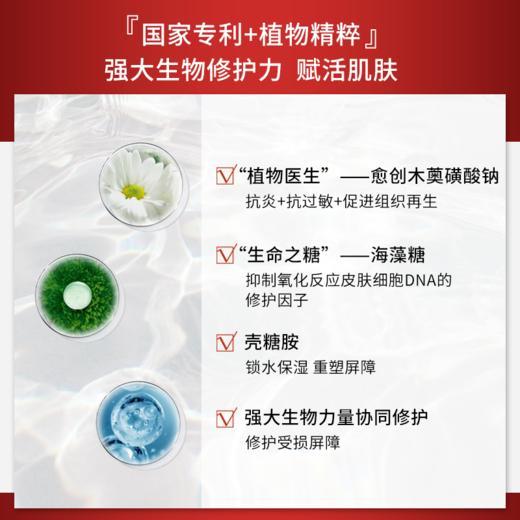 束水集修护液 商品图3