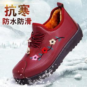 PDD-HGY200101新款时尚气质休闲皮面防水防滑软底加绒保暖棉靴TZF