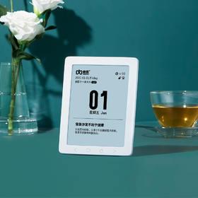 有品秒秒测智能健康日历