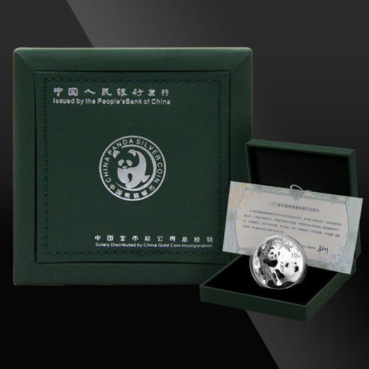 2021年熊猫30克银币 商品图3