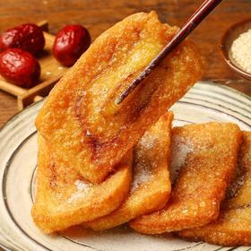 风味小吃  | 陕西黄米年糕  软糯香甜  枣香浓郁