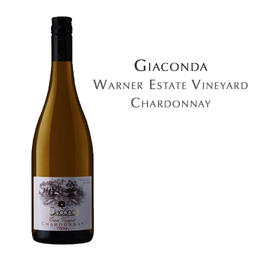 吉宫华纳庄园霞多丽, 澳大利亚 比奇沃斯 Giaconda Warner Estate Vineyard Chardonnay, Australia Beechworth