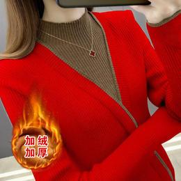 PDD-HYR210106新款时尚洋气百搭半高领长袖加绒加厚拼接假两件打底衫TZF