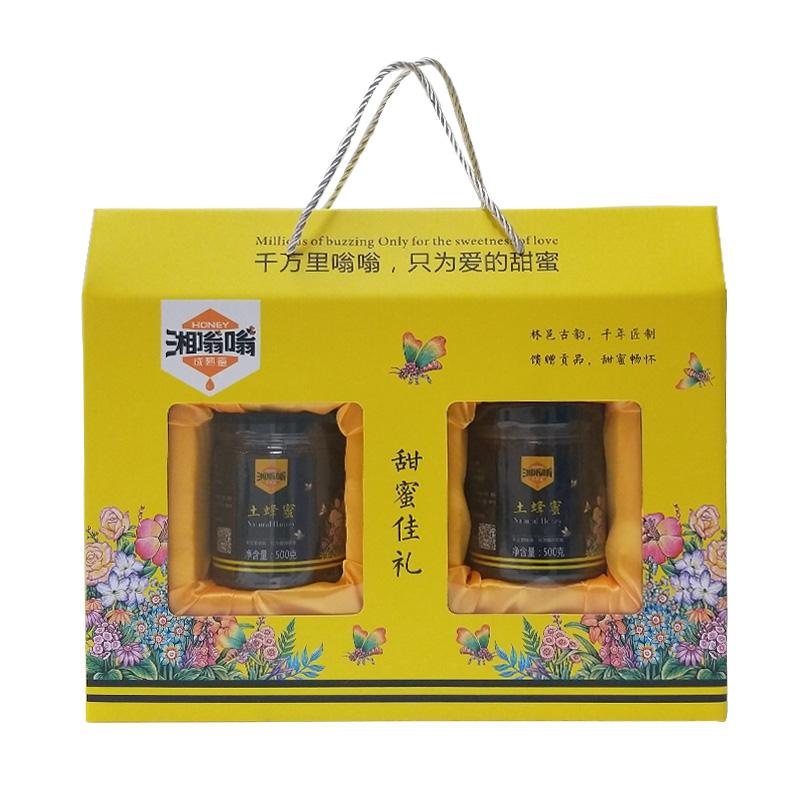 湖南湘嗡嗡蜂蜜_土蜂蜜礼盒装_两瓶1000克