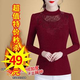 SMFZ181新款时尚气质修身立领长袖加绒保暖镂空蕾丝衫TZF