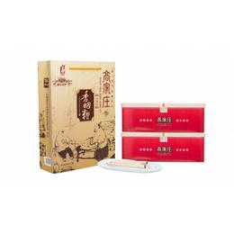 高家庄 精装铁盒香烟糖 2罐装 共518克